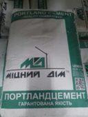 Купит цемент марки 400 в Харькове